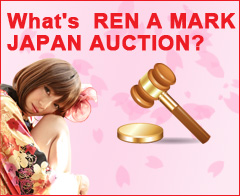 What's  ALL JAPAN AUCTION?