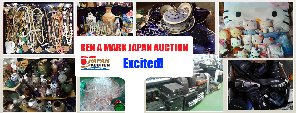All Japan Auction Exciting!
